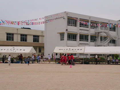 島中小学校