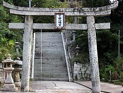 下田八幡宮