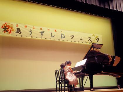 大島うずしおフェスタ2014