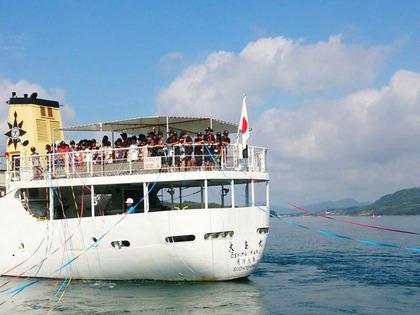 周防大島少年の船「洋上セミナー
