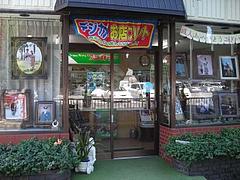 コバヤシスタジオ