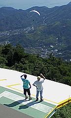 嵩山よりスカイハイ