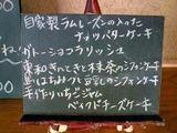ami cafe 228.03