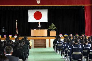 東和中学校卒業式