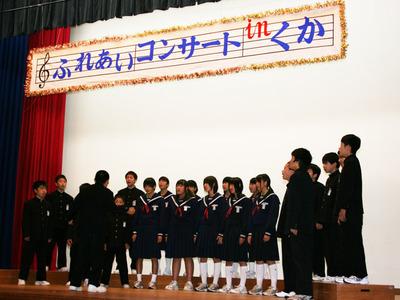 久賀中学校