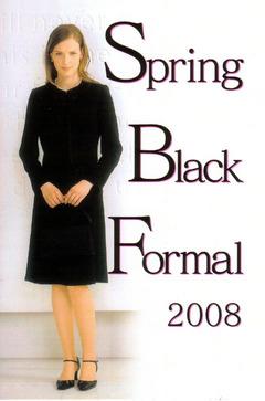 シロカネヤ2008春のブラックフォーマル展