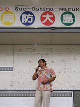 星野演歌カラオケ大会