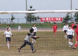 サザン・セト大島サッカー大会