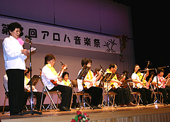 第3回アロハ音楽祭「大島三味線教室」