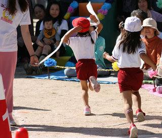 久賀保育園運動会かけっこゴール