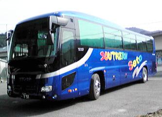 サザンセト交通の大型バス