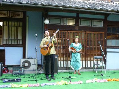 日本ハワイ移民史料館