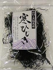 周防大島産の寒ひじき(まるいち)