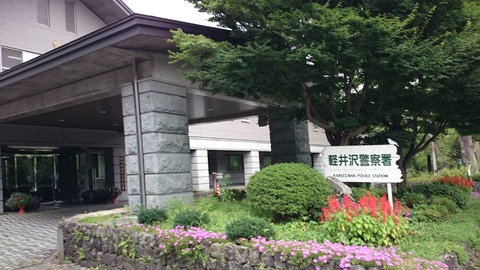 20140825_132537_Android