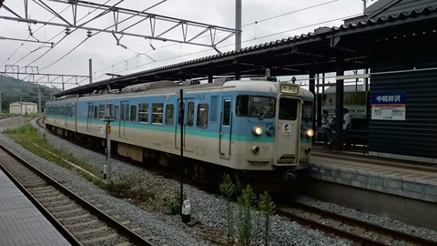 20140825_170326_Android