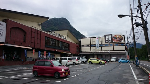 20140825_102512_Android