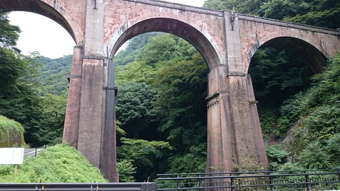 20140825_113434_Android