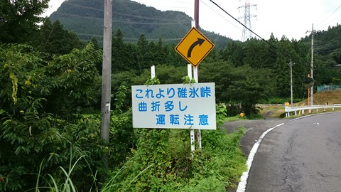 20140825_104506_Android