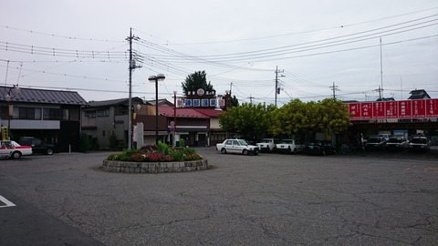 20140825_092610_Android