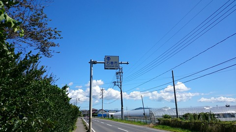 20140913_113957_Android