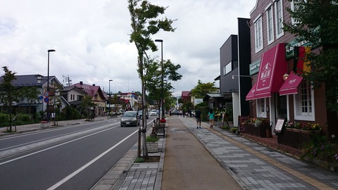 20140825_125418_Android