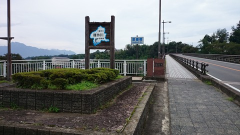 20140825_093039_Android