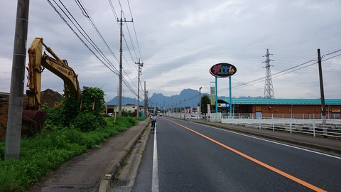20140825_094012_Android