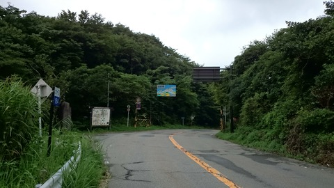 20140825_123707_Android