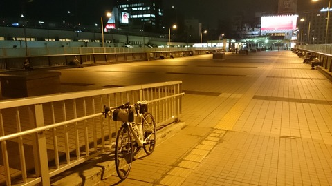20140825_192402_Android