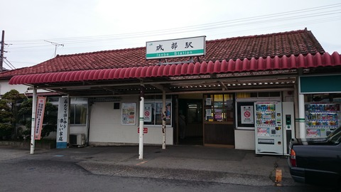 20140825_092405_Android