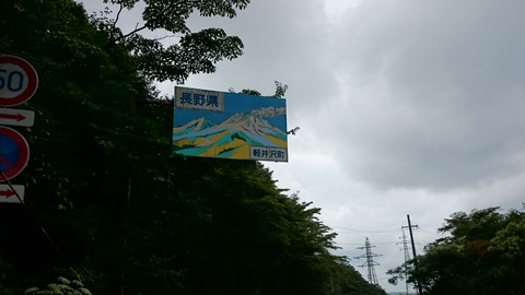 20140825_123911_Android