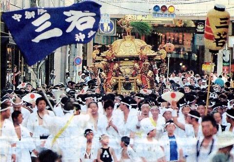還幸祭・「神輿渡御」・中御座'08-353