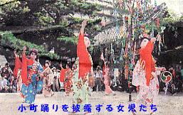 白峯神宮で小町踊り