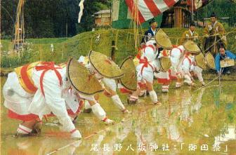 丹波下山・尾長野八坂神社:「御田祭」