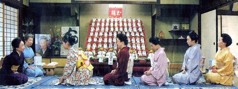 祇園甲部:「事始め」'07
