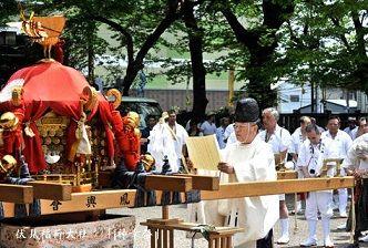 伏見稲荷大社:「i神幸祭」
