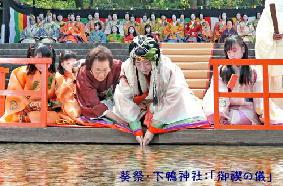 葵祭・下鴨神社:「御禊の儀」2013年