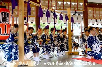 祇園祭、休み山「鷹山」が囃子奉納・新調の鉦お披露目
