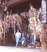 北野天満宮:「七夕祭」