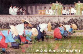 伏見稲荷大社:「田植祭」 06'