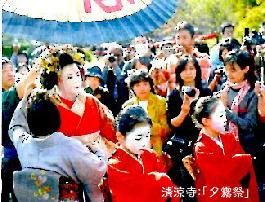 清涼寺:「夕霧祭」097