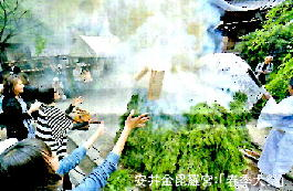 安井金毘羅宮:「春季大祭」