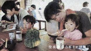 鹿ヶ谷・安楽寺:「カボチャ供養'08」