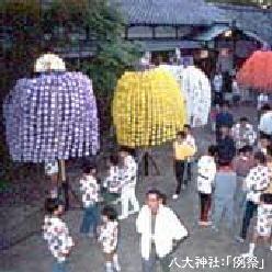 八大神社:「例祭・神幸祭」