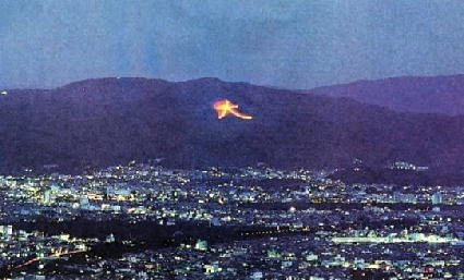 五山送り火:「大文字」752