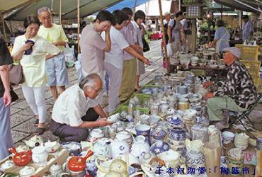 千本釈迦堂:「陶器市」 (2)