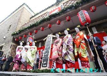 顔見せ・先斗町へ「まねき運び」2016年
