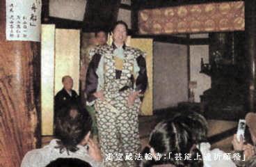 虚空蔵法輪寺:「芸能上達祈願祭」09'-