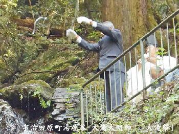 宇治田原町湯屋谷・大滝大明神:「大滝祭」2016年