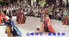 白峯神社:蹴鞠奉納(観客)04'、7